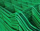 鸡鸭围场果园围栏网双边丝护栏网
