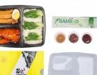 武汉盒饭配送工作餐活动餐会议餐一站式服务
