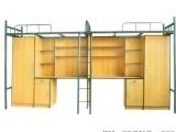 【厂家供应】优质书柜组合学生公寓床