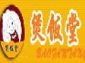 煲饭堂中式快餐加盟