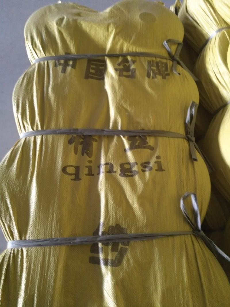 纯涤纶纱-大化纯涤纱21支气流纺21支