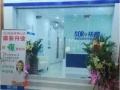 没经验开店找什么项目:鹰潭祛痘连锁店招商加盟