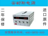 郑州0-1000V3A可调直流电源出售