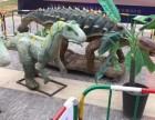 河北保定恐龙租赁厂家恐龙租赁价格大型活体恐龙租赁