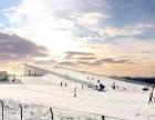 邯郸**一家欢乐谷赵王欢乐谷开放了邯郸大型滑雪场邀