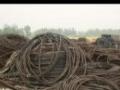 开发区废钢丝绳高价回收建筑可用材料