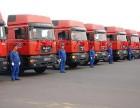 东莞物流包车,货运公司,东莞物流公司,整车,零担运输公司