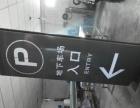 标识标牌制作北京导向标识标牌制作厂家