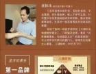 中医针灸养生培训