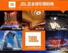 JBL 家庭影院ES10壁挂式环绕音箱 书架式HIFI音箱 原装