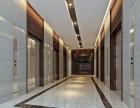 重庆商务宾馆装修哪家便宜,哪家好