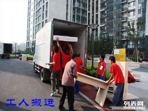 南京喜庆搬家总公司专业居民 公司 单位 学校 厂房 各种搬迁