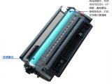 梦翔品牌 适合惠普 HP 388A硒鼓   HP1008打印机碳