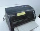税控打印机发票打印机一体机激光打印机批发零售