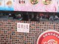 彩塘镇商业街铺面出租