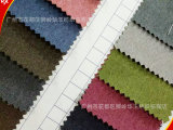 专业定制 化纤磨砂布料 手袋箱包布料