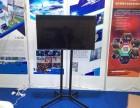 郑州专业租赁4K高清电视机 出租大屏幕显示器 送货安装