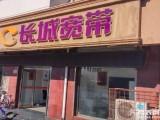 上海黄浦长城宽带办理热线 黄浦长城宽带营业厅 质优价低