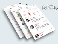 企业app的开发亮点有哪些?如何选择郑州app开发公司