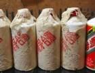高价紫金商贸收购铁盖茅台酒价格西安回收地方国营茅台酒