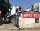 国鑫大桥头/原驾校训练场厂房/场地出租