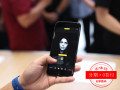 潍坊实体店买手机分期付款需要什么条件