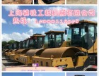 山东二手22吨压路机-九成新出售