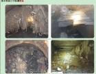 南京小区管道疏通,工厂雨污水井清淤,学校污水管道清洗