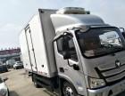 低价出售福田欧马卡4米2冷藏车