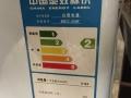 9成新白雪牌双开门冷柜900元(原价2000元)