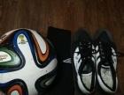 全新足球,球鞋,球袜转让!