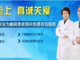 北京癫痫病医院 北京治疗癫痫方法 北京军海医院