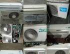 专业出售各种品牌二手空调