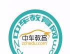 湖南娄底二手车鉴定评估师中/高级考试