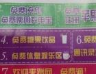小米红米3,手机不要钱,免费带回家,轻松月付
