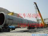 上海普陀汽车吊出租机械楼层吊装定位武宁路3吨叉车出租