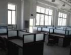 办公室装修公司天津办公室装修方案装饰办公室装修设计