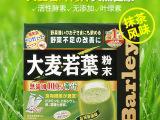 日本山本汉方100%大麦若叶青汁粉末抹茶味3g168袋排毒养颜