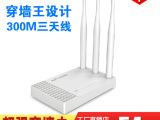 55元 磊科 NWM 无线路由器 三线 穿墙王 无线wifi直销