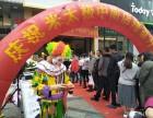 武汉开业庆典公司 舞台灯光音响 气球拱门地毯礼花炮一条龙
