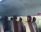 杭州上海温州4~61座包车费用查询,旅游包车商务车