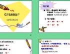 初一初二初三英语数学物理化学辅导