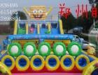 腾龙游乐设备公司直销:充气城堡、充气滑梯、充气蹦床 现货热卖