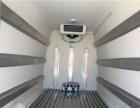 面包冷藏车,药品冷藏运输车