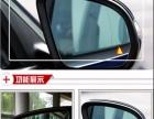 西安路虎升级装胎压和盲点监测 保证安全防止危险发生