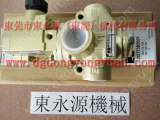 澳玛特冲床涂油机,超负荷泵PH1061-SG-找正厂选东永源
