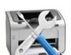 无锡打印机复印机维修,打印复印传真一体机特价销售