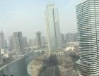 出租天津和平区津塔写字楼555平米