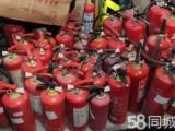 广州废旧灭火器回收 广州消防设备上门回收