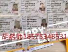 深圳质监局操作证到期了怎么复审